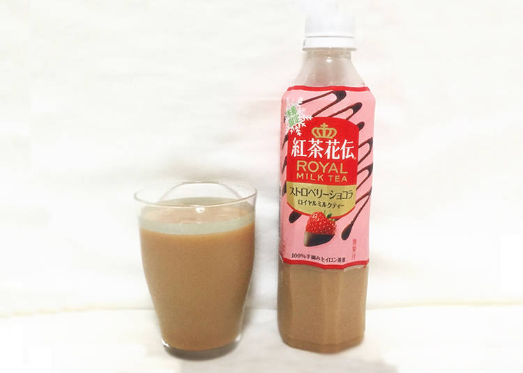 Strawberry Chocolat Royal Milk Tea