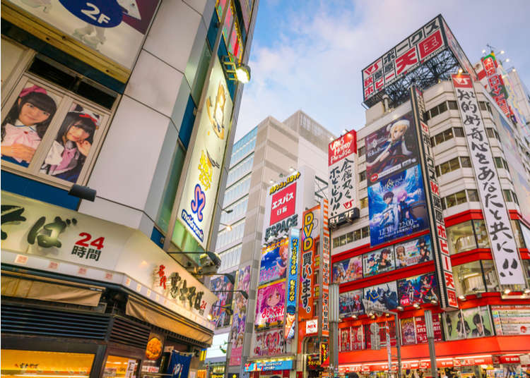10 Surprising and cool things you didn't know about Akihabara