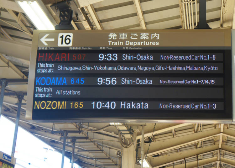 2. Trains in Japan really do run exactly on time