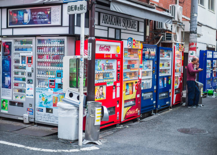 8. Vending machines are everywhere