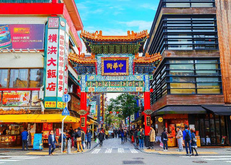 10 Things You Must Do In Yokohama