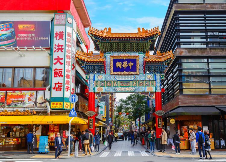 Yokohama's Famous Chinatown