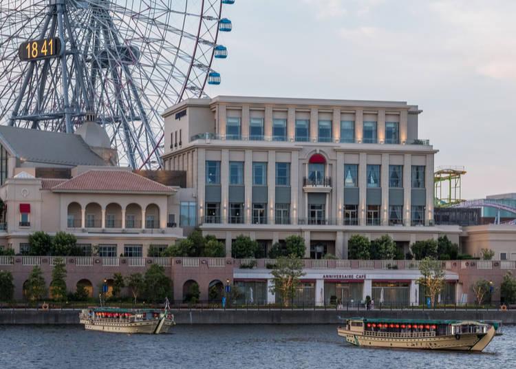 Yokohama Boat Cruise