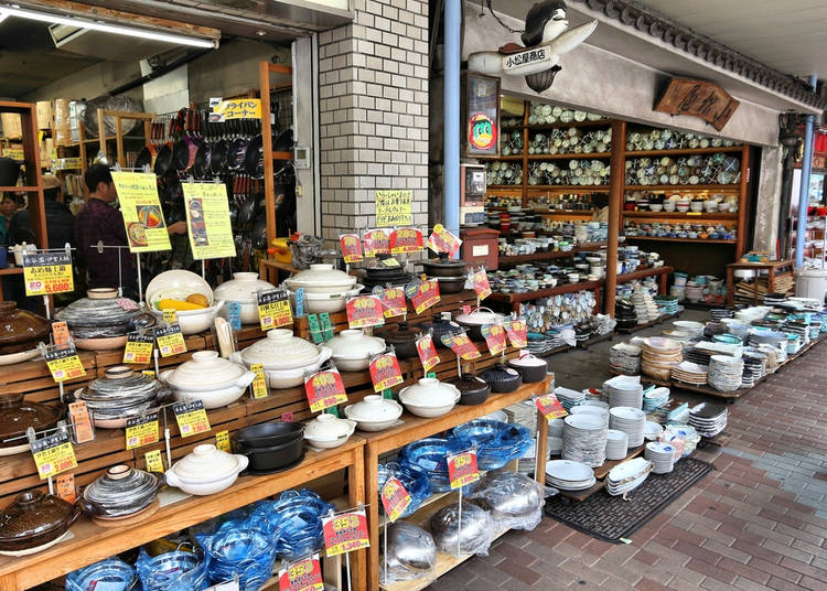 2. Kappabashi (Stylish Kitchenware)