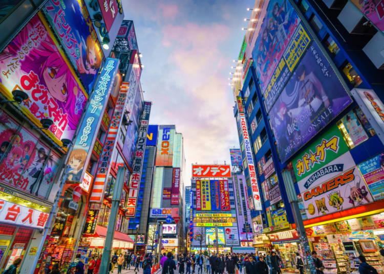 5. Akihabara (Manga, Electronics & More)