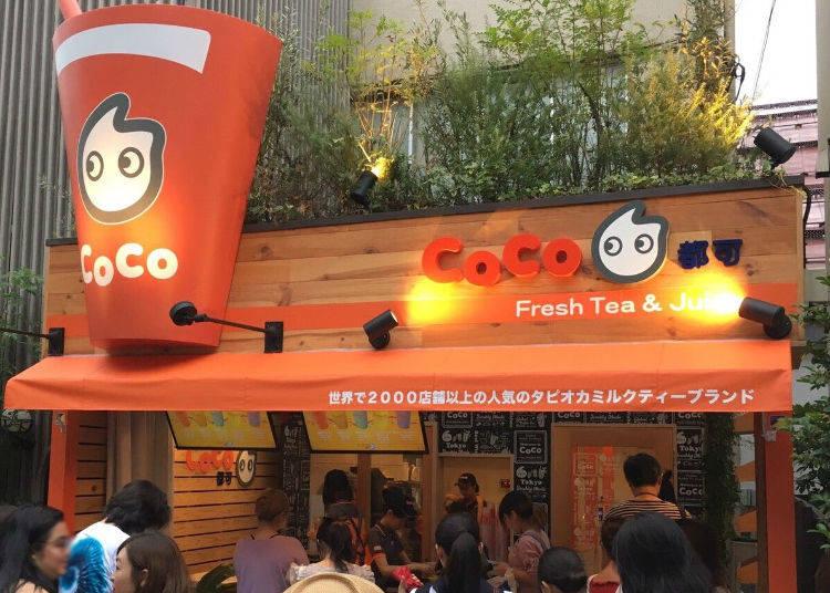 CoCo都可 - 世界で2000店舗以上展開する台湾発老舗飲料専門店