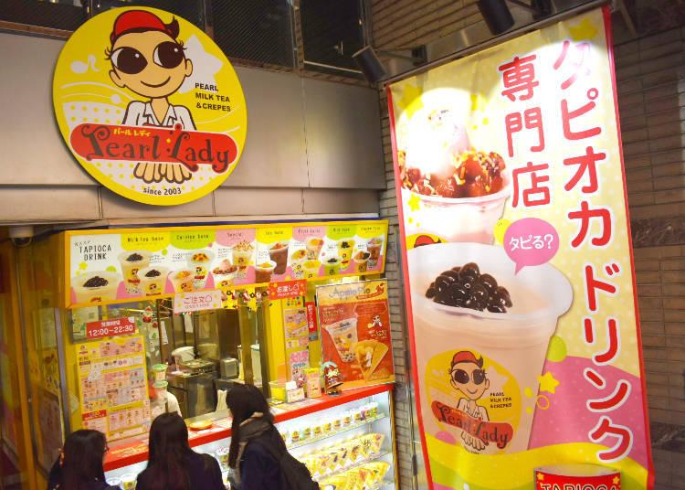 Pearl Lady – 일본의 타피오카 전문점