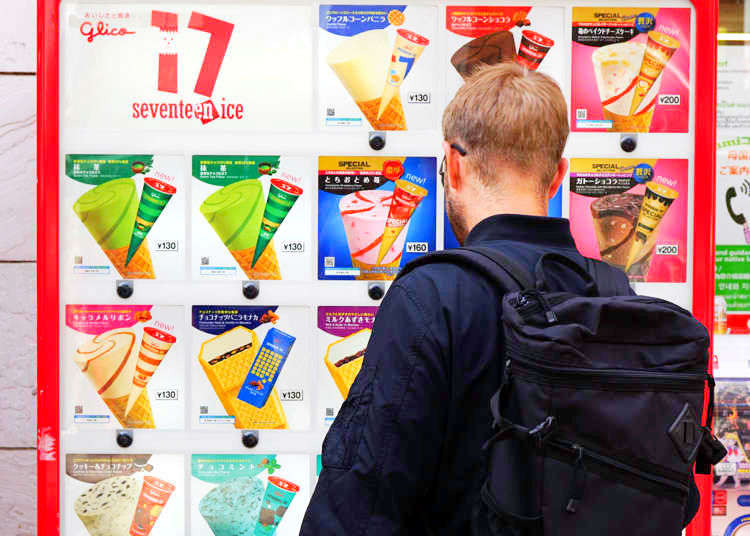 Discover the Japanese Ice Cream Vending Machines that are Super Popular with Tourists!