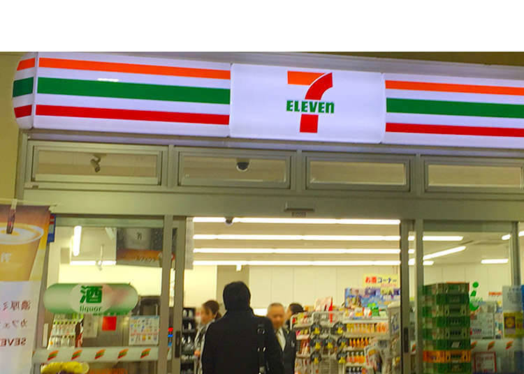 Convenience Stores (Family Mart, 7-Eleven, Lawson)