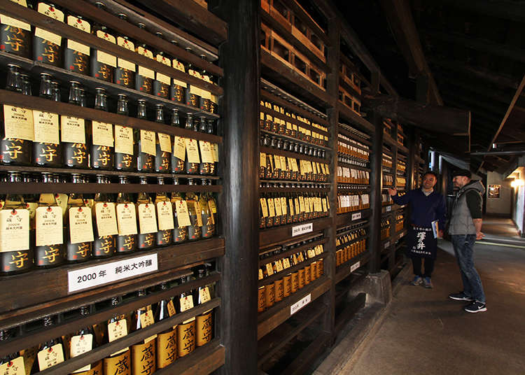 Have a Premium Experience at Sake Brewery Tour in Tokyo