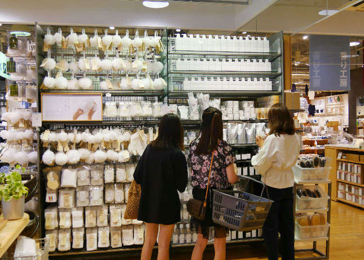 Top-Rated MUJI Cosmetics and Skin Care Products