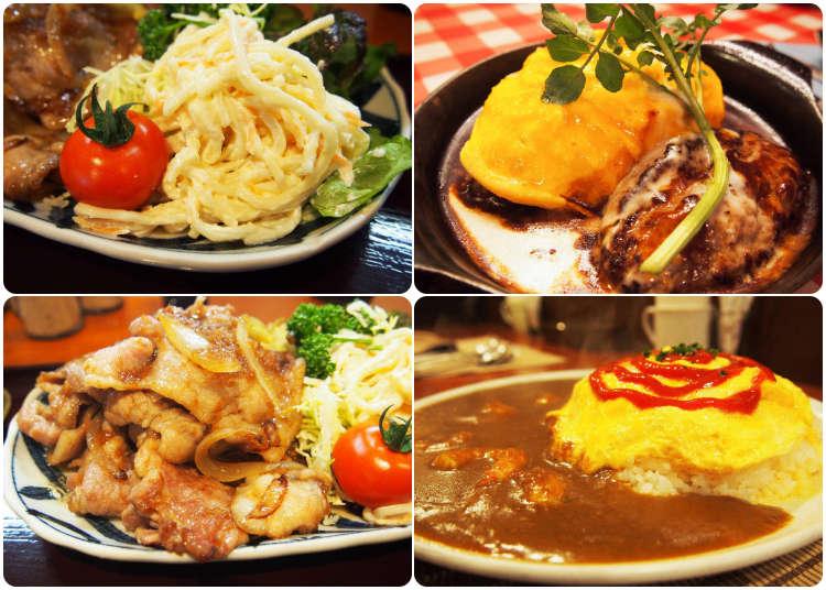 도쿄맛집중 일본 가정요리하면 이 3곳이 유명!  메구로 미츠보시 식당도 그 중 한곳!