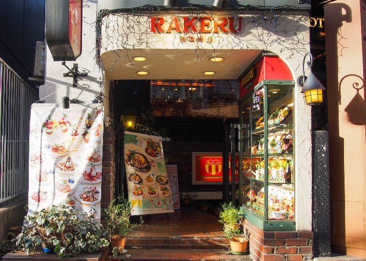 Rakeru: Savor Fluffy Omurice and Juicy Hamburger Steak in a Retro Atmosphere