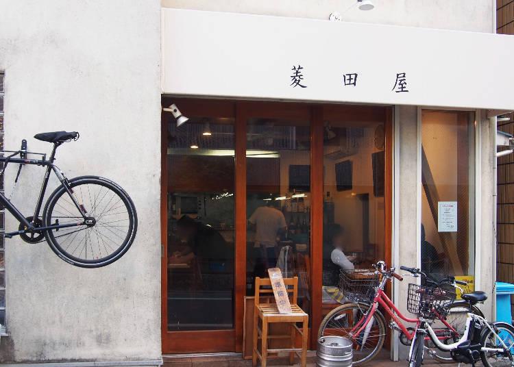 Hishidaya: Discover the Traditional Taste of Century-Old Recipes