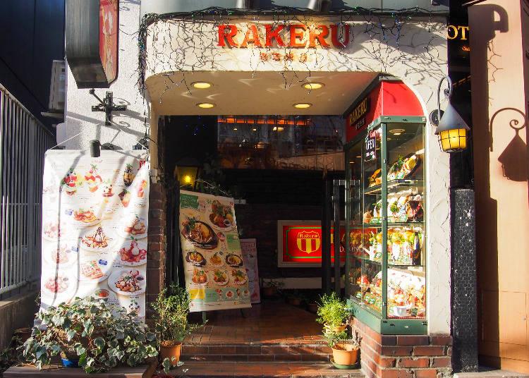 滑嫩蛋包飯及柔軟漢堡排的雙重享受,沉浸在昭和氛圍的「RAKERU」