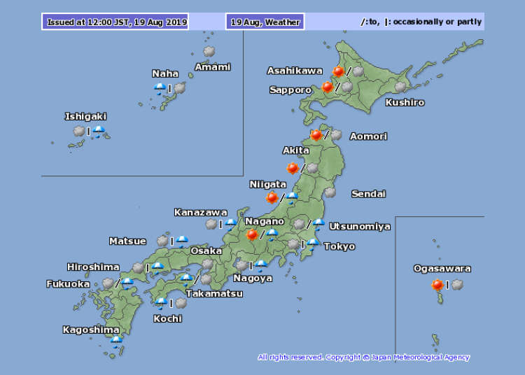 November Weather 7-Day Forecast For Tokyo And Japan And -7537