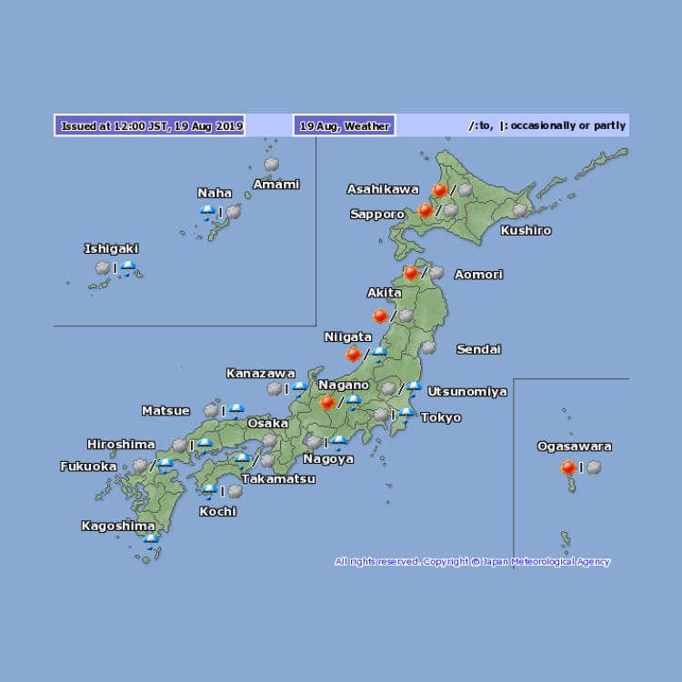 "Tokyo's Weekly Weather & ""Now"" Report!"
