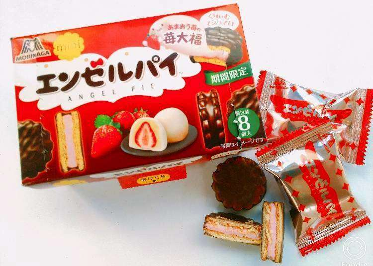 16 Must-Try Japanese Strawberry Sweets