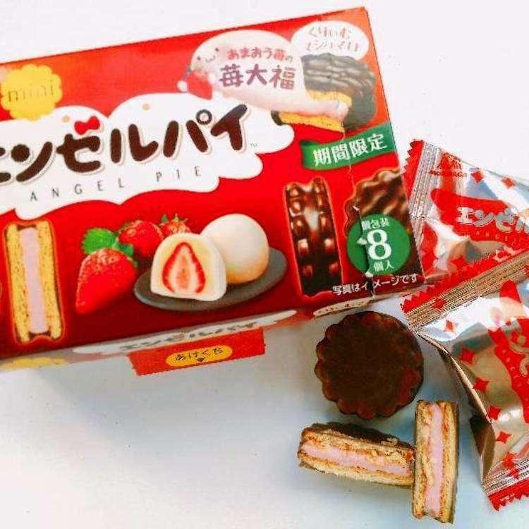 日本草莓季限定甜點零食 就是要你買個莓完莓了