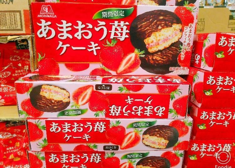 Morinaga Amaou Strawberry Cake