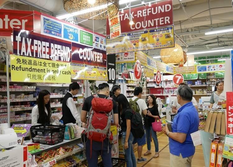 MEGA Don Quijote Shibuya: Tax-Free Service!