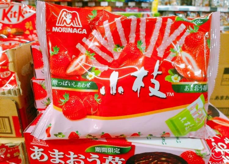森永 小樹枝 福岡草莓巧克力(小枝 あまおう苺味)