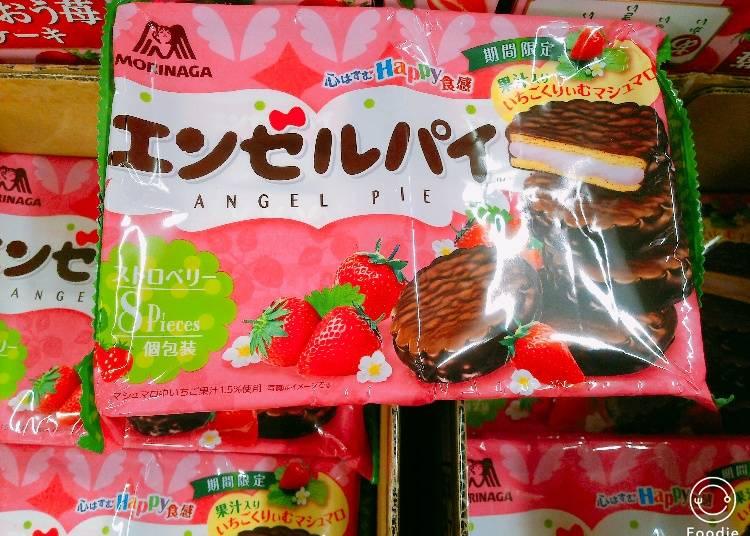 森永 天使派草莓口味(エンゼルパイ ストロベリー)