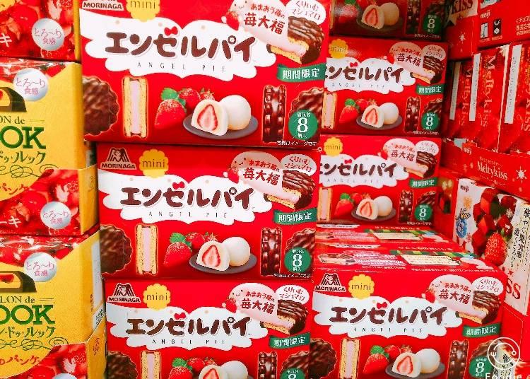森永 迷你天使派草莓大福口味(ミニエンゼルパイ 苺大福)