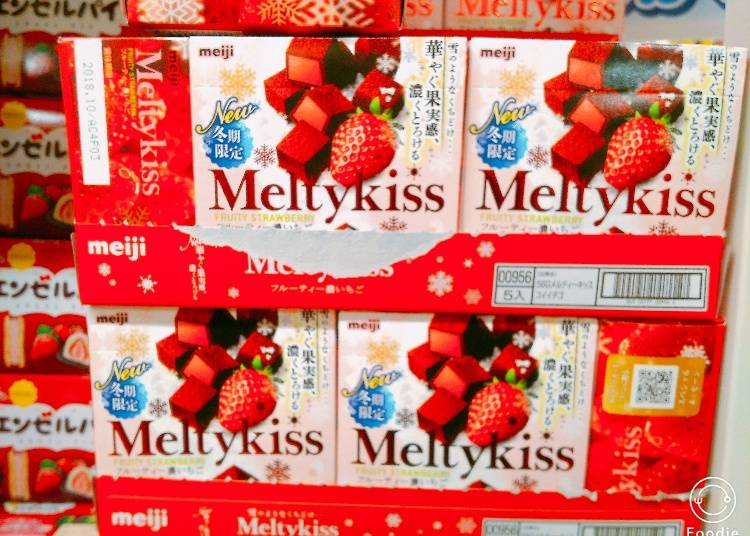 明治 冬之吻巧克力 濃厚草莓口味(Meltykiss フルーティー濃いちご)