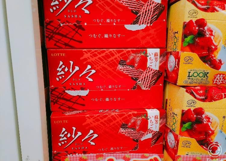 樂天 紗紗巧克力 蘇芳草莓口味(紗々 蘇芳いちご)