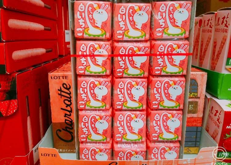 滋露巧克力 白草莓口味(チロルチョコ もっち白いちご)