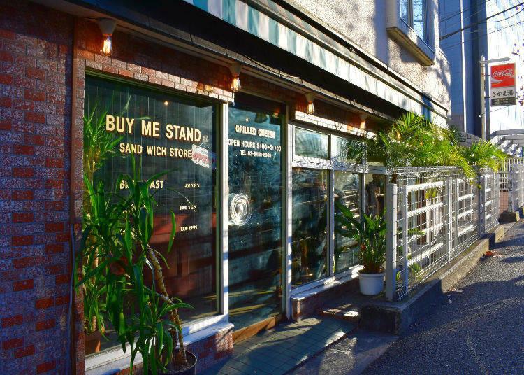 Buy Me Stand (Shibuya)