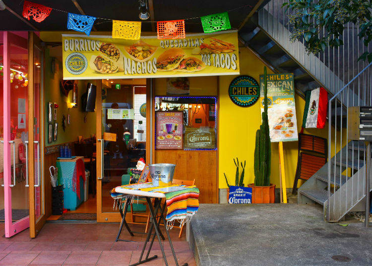 CHILES MEXICAN GRILL (原宿)