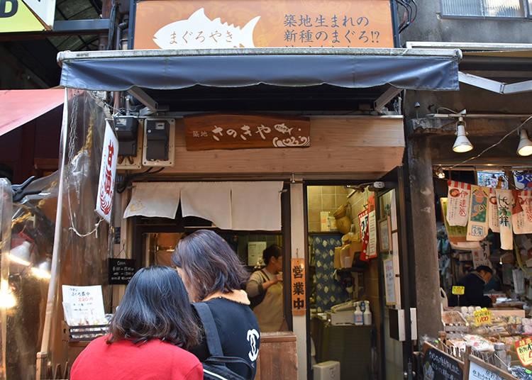 6. Maguro-yaki: Fish-Shaped Cake