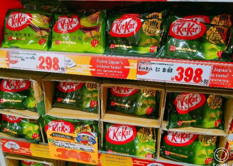 11. Matcha KitKat