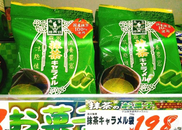 Morinaga Matcha Caramel Bag