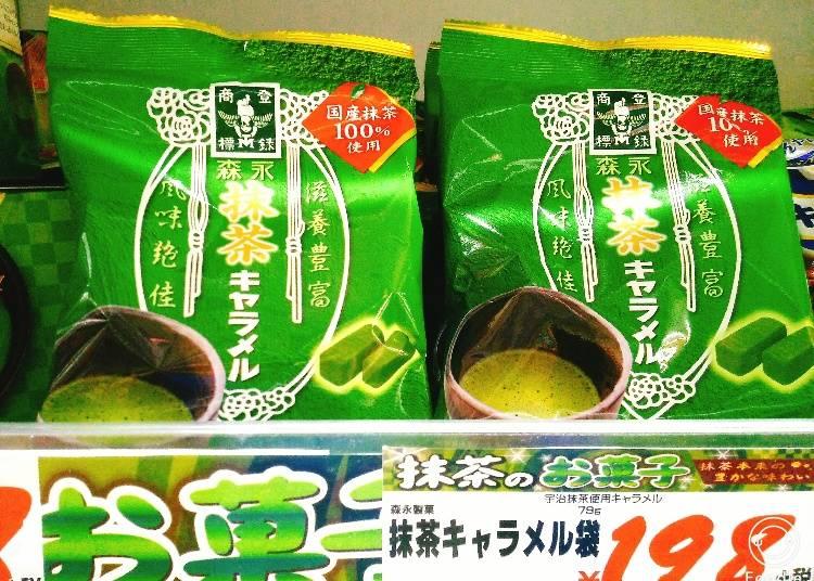 4. Morinaga Matcha Caramel Bag
