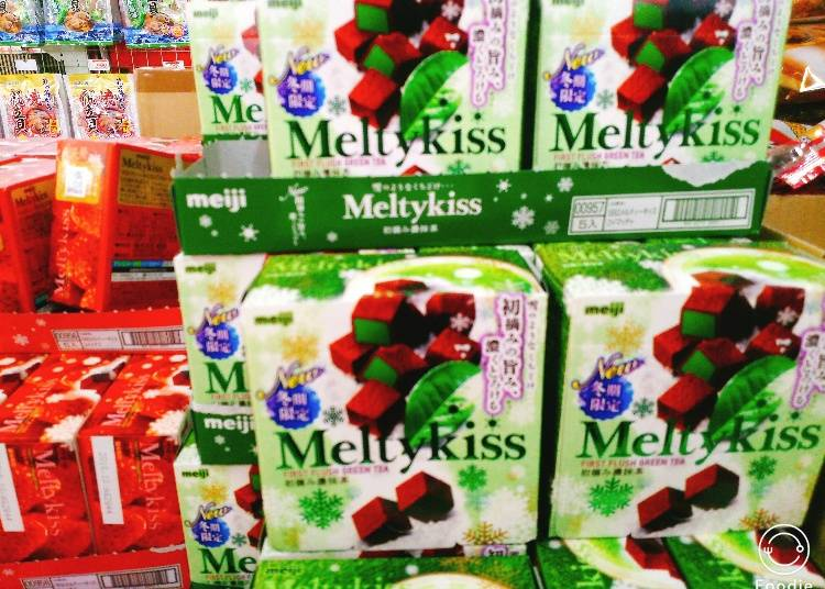 Meiji Meltykiss First Flush Green Tea