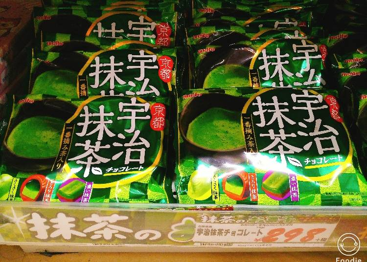 7. Meito Uji Matcha Chocolates