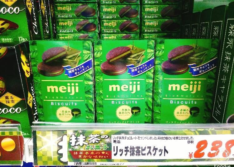 8. Meiji Rich Matcha Biscuits