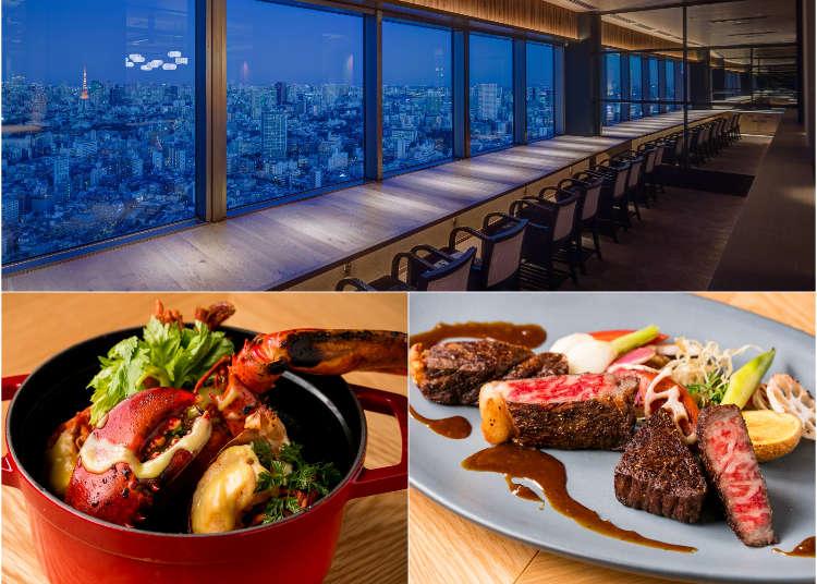 美景與美食雙管齊下誰能抗拒!東京「THE KINTAN STEAK」38樓絕美風景&和牛牛排等你來品嘗