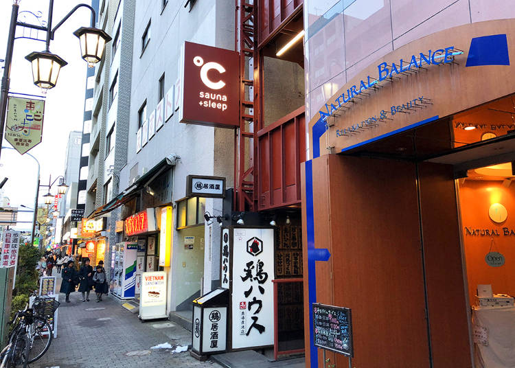 ℃ Ebisu- Reach the Deepest Levels of Relaxation in This Finnish-style Sauna and Capsule Hotel.