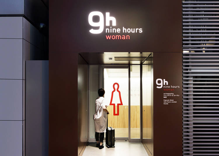 Nine Hours Woman Kanda-Perfect for Women Traveling by Themselves!