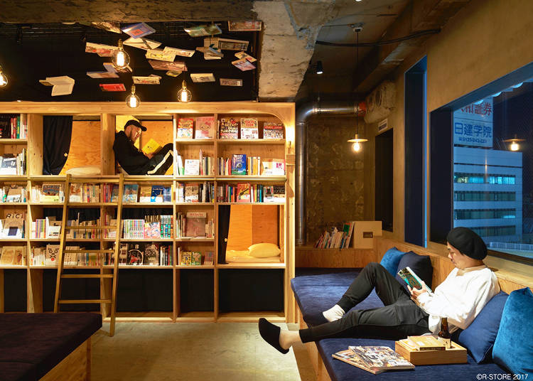 Book and Bed Tokyo Shinjuku - Sleep Between the Bookshelves