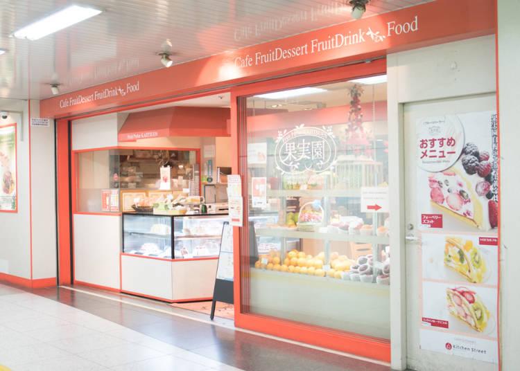 水果佔8成以上的超奢華草莓甜點/果實園 東京店