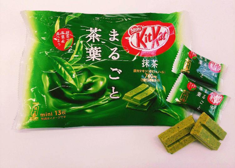1. KitKat Minis Matcha Tea Leaf