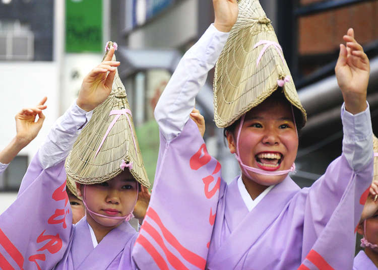 Discover & Experience Awa-Odori, One of Tokyo's Most Joyful Festivals