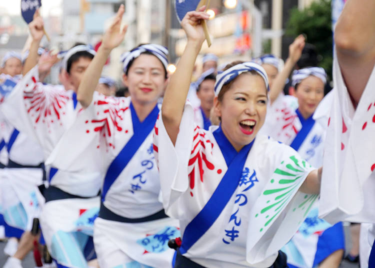 Time to Perform Awa-Odori!