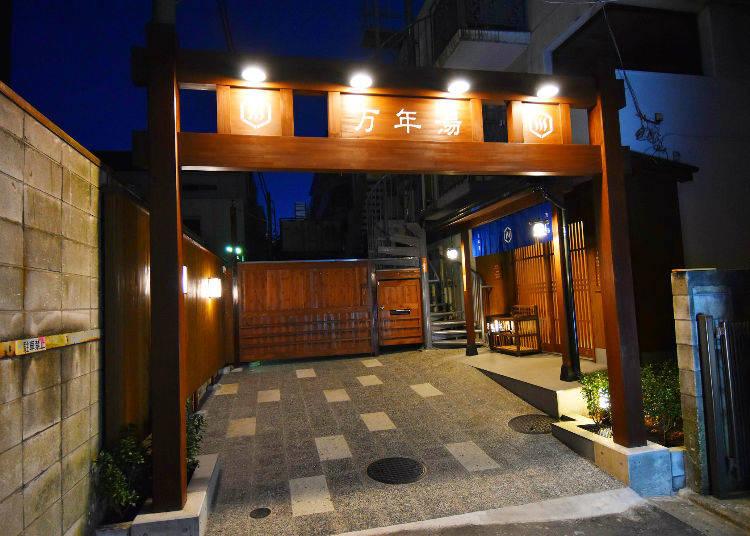 Mannenyu (Shin-Okubo / Shinjuku)