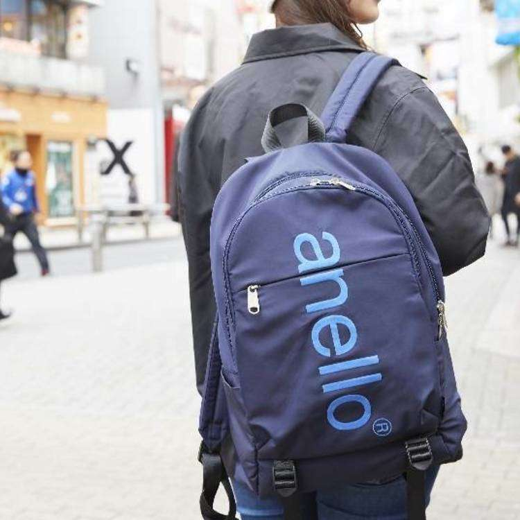 Japan Trend Check: Bags by Anello are Tokyo's Latest Must-Have Accessory!